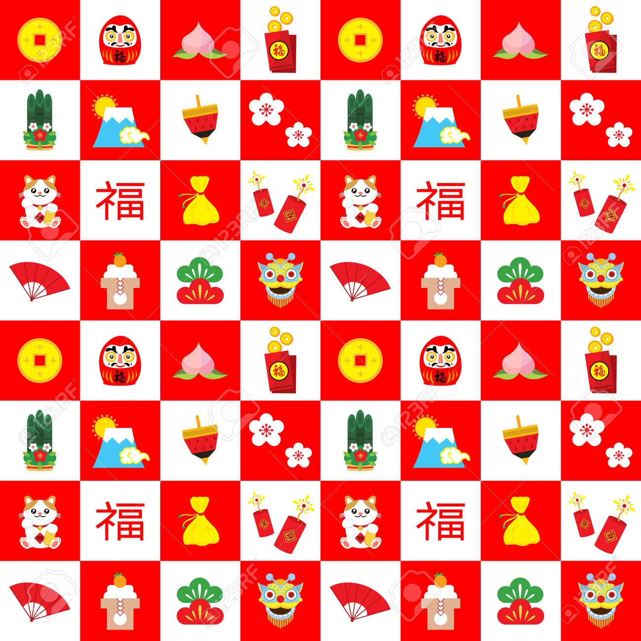 Chinese New Year Seamless - 62920448