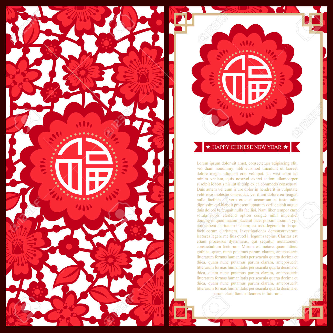 chinese new year invitation card stock vector 64037885