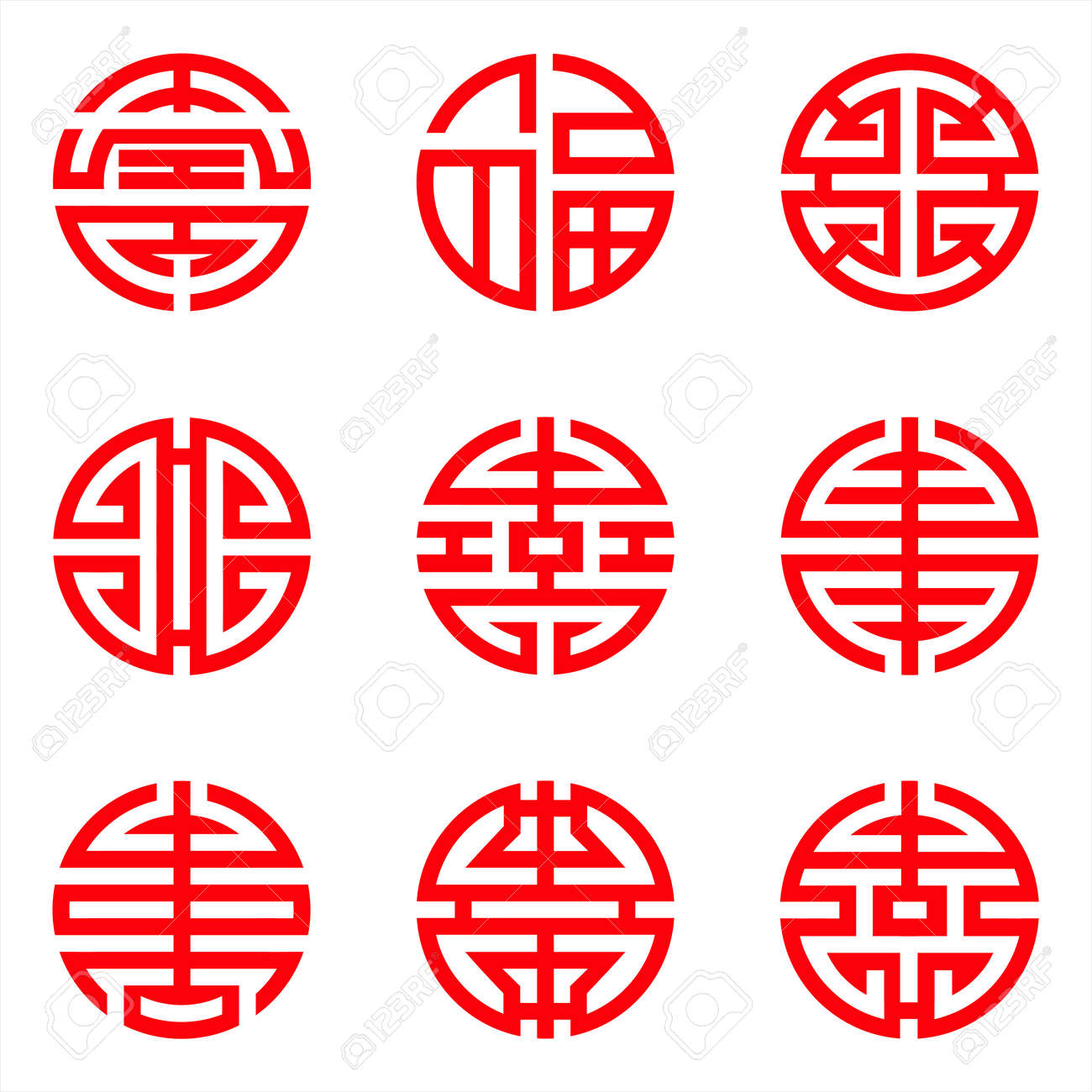 Traditional chinese lucky symbols for blessing people having traditional chinese lucky symbols for blessing people having a long life stock vector 68402404 biocorpaavc Gallery