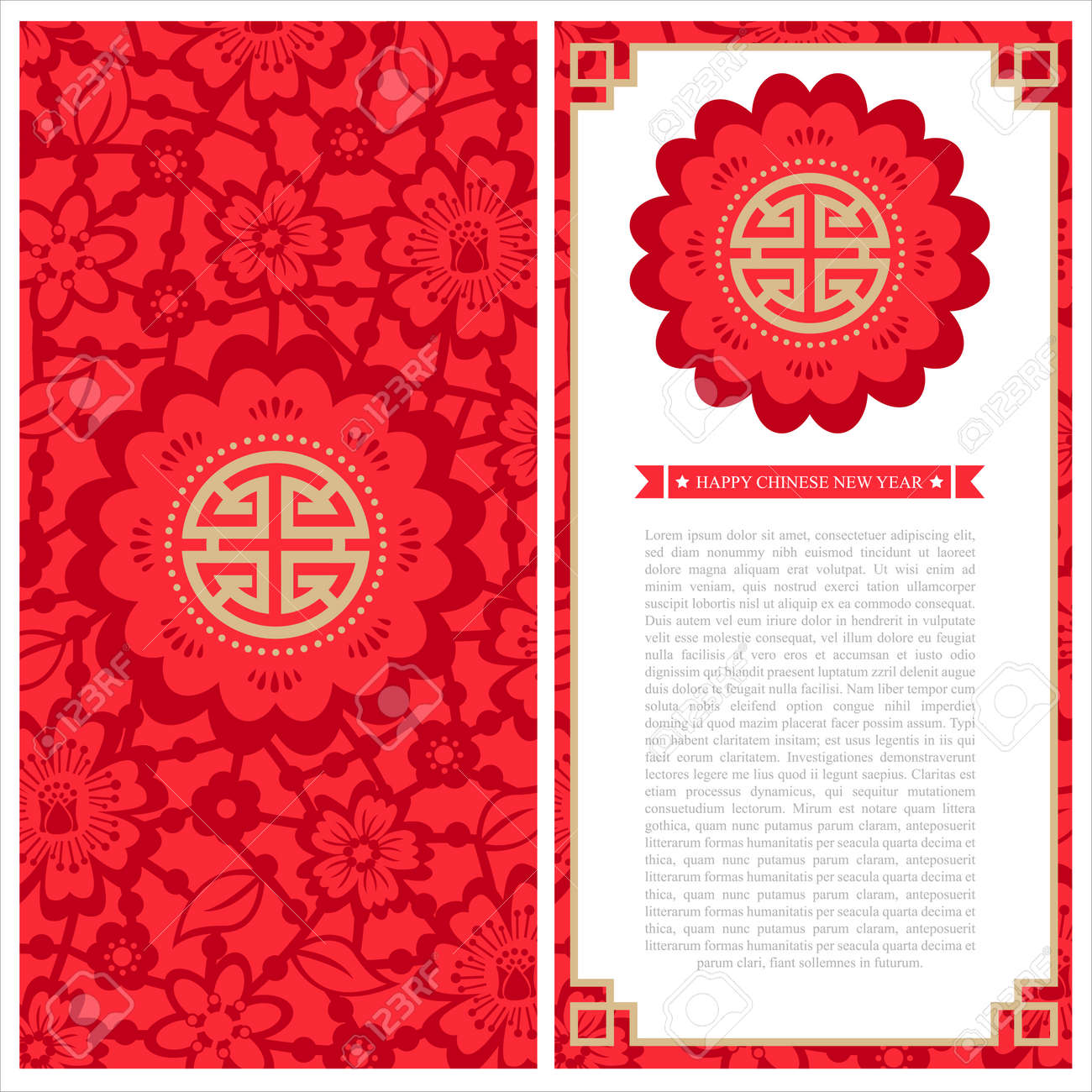 chinese new year invitation card stock vector 63977459