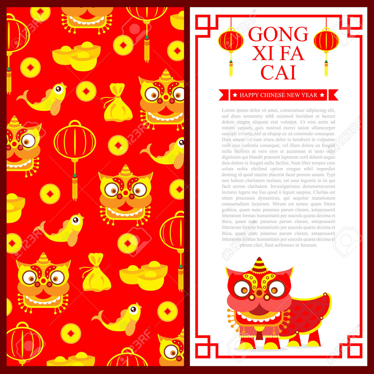 chinese new year invitation card stock vector 64038718
