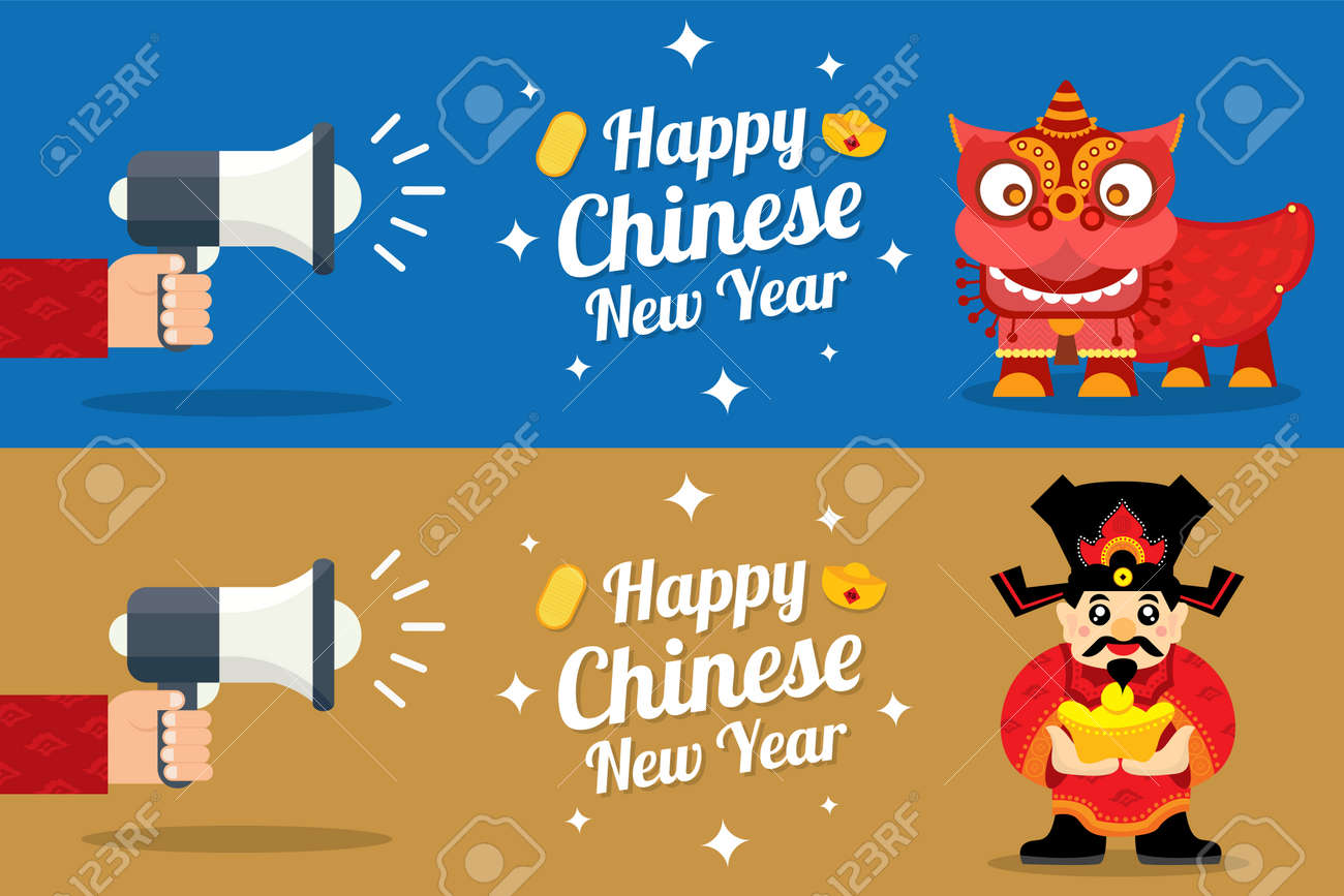 Chinese New Year Greeting Card - 64038733