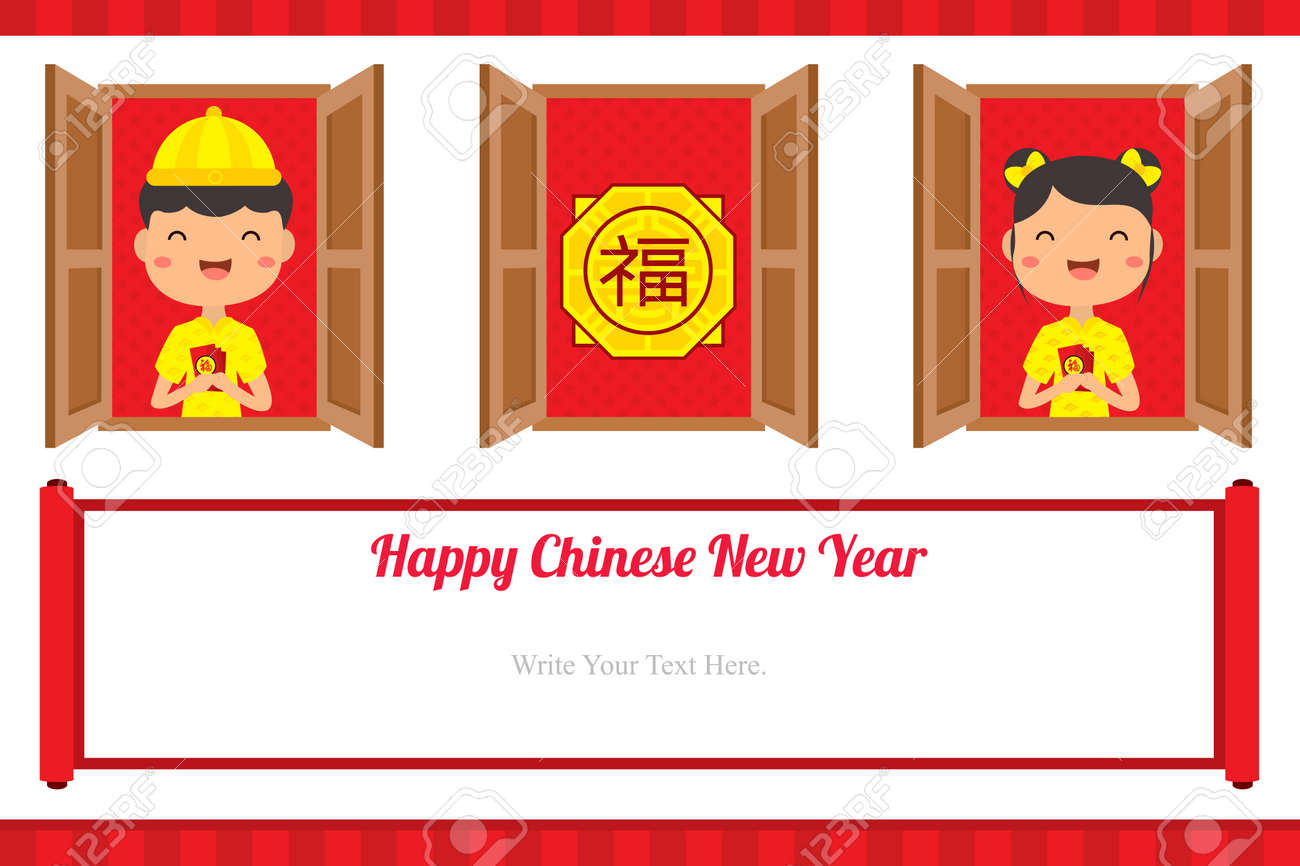 chinese new year greeting card template stock vector 68887446