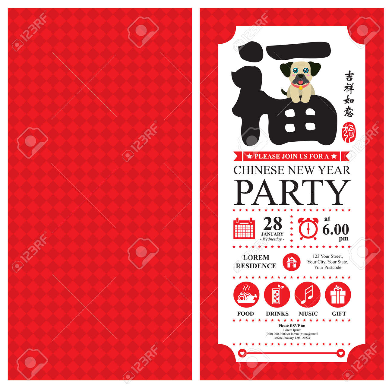chinese new year invitation card year of the dog celebration stock vector 89429376