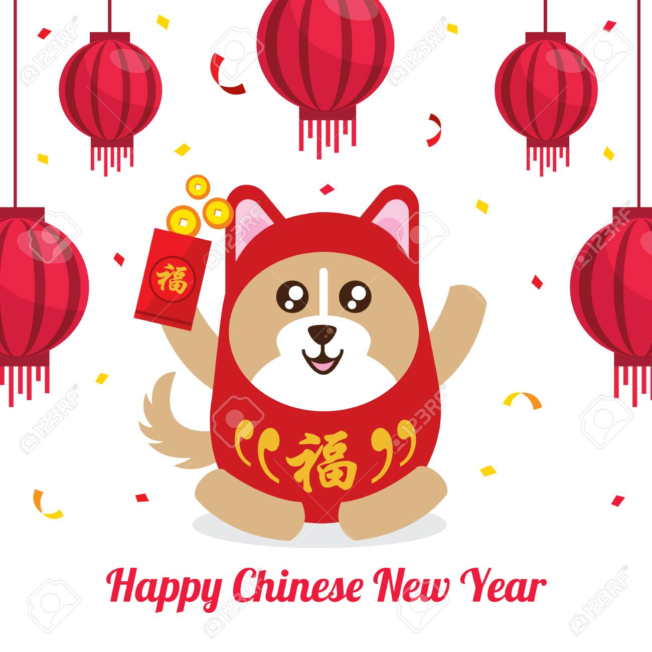 Chinese New Year Greeting Card Celebrate Year Of Dog Royalty Free
