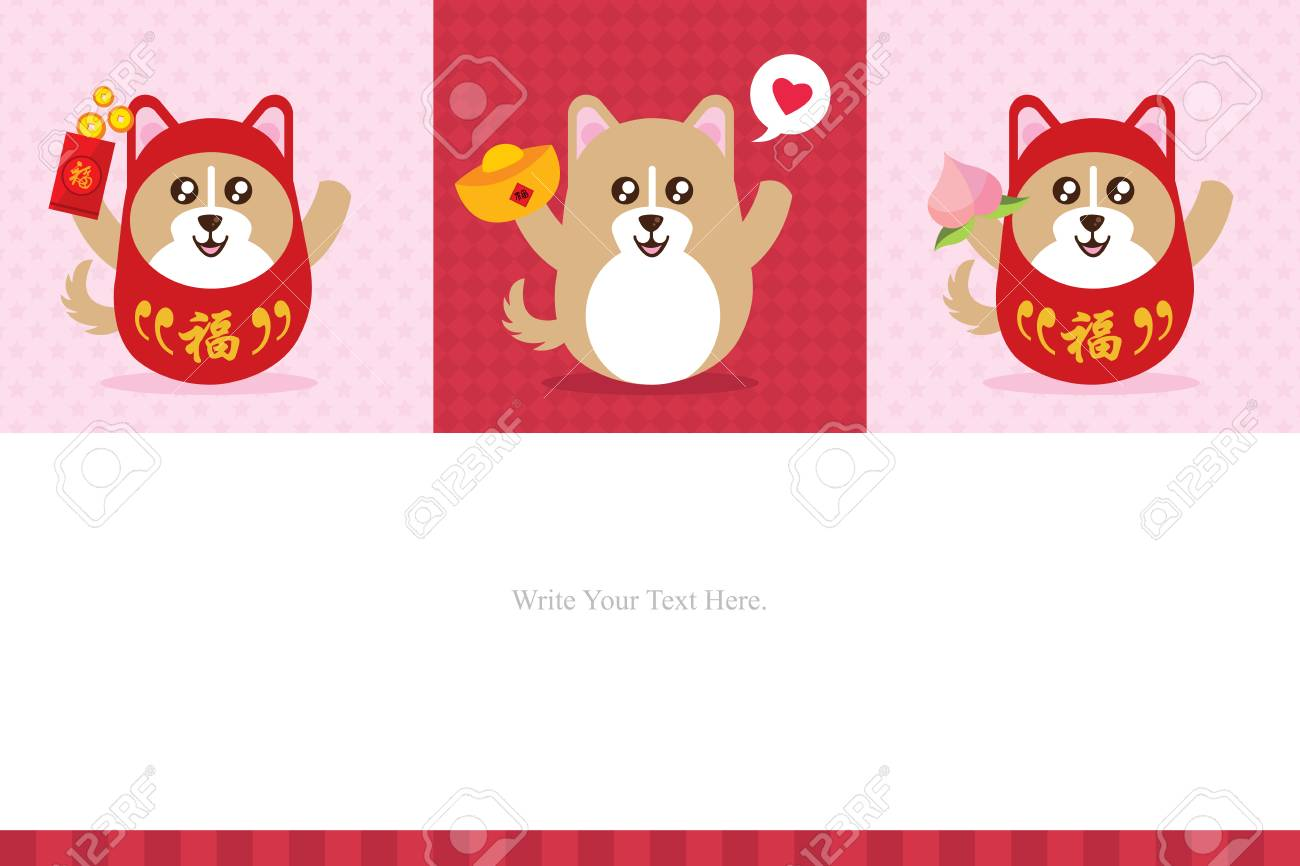 chinese new year invitation party celebrate year of dog stock vector 89758763