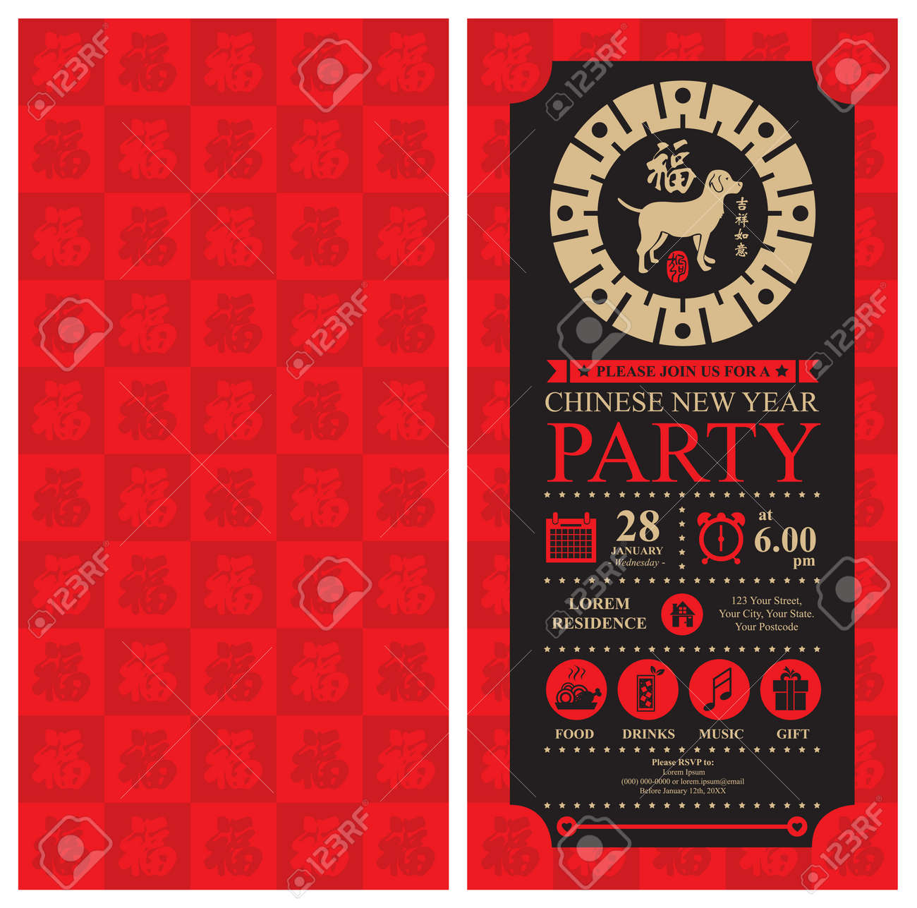 chinese new year invitation party celebrate year of dog stock vector 89758927