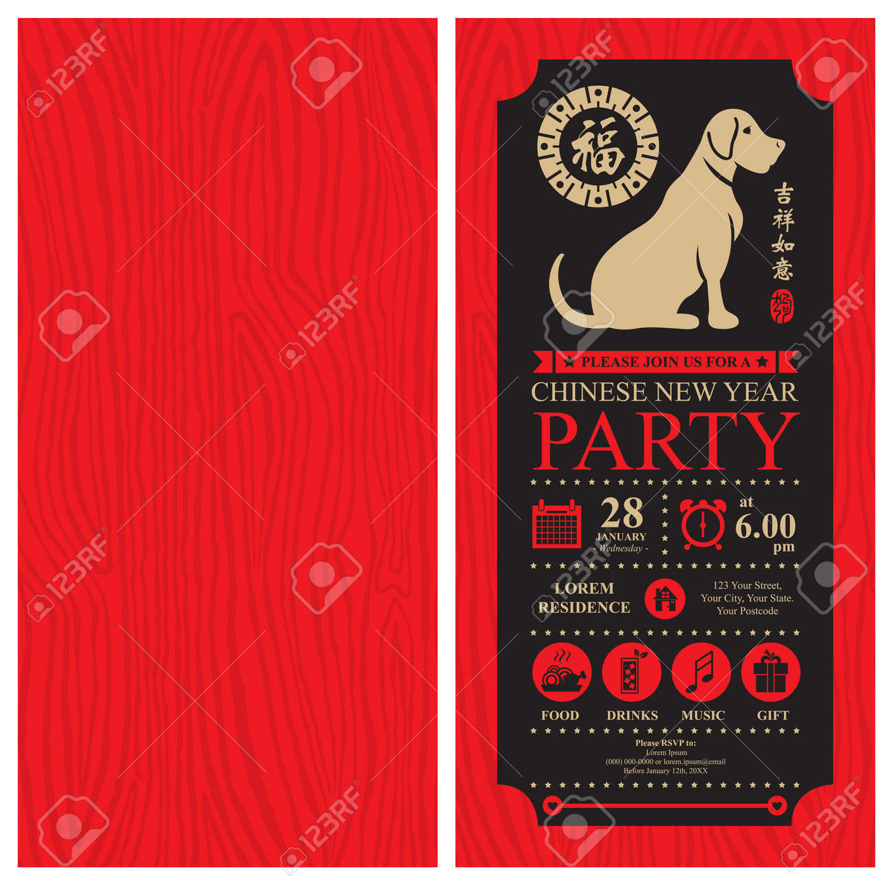 Chinese New Year Invitation Card Template Royalty Free Cliparts