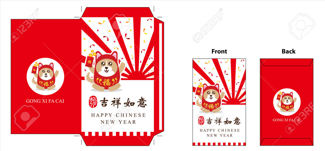 chinese new year red envelope celebrate year of dog stock vector 90374981