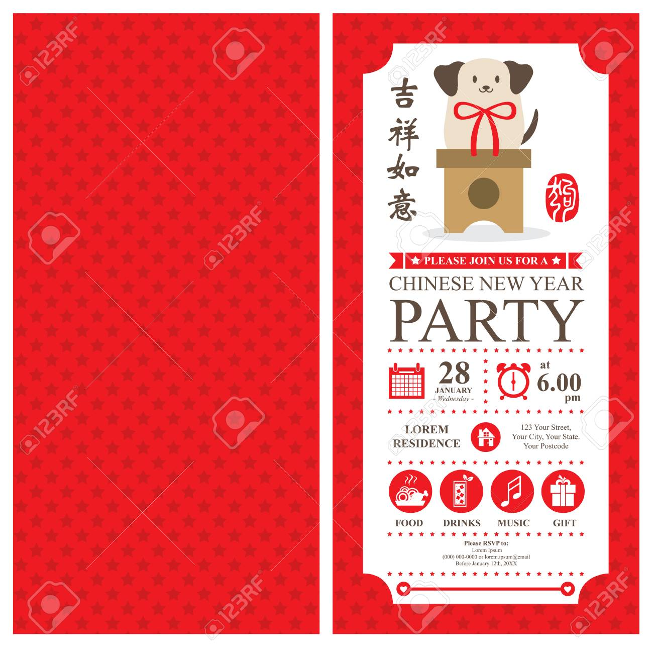 chinese new year invitation celebrate year of dog stock vector 91510845