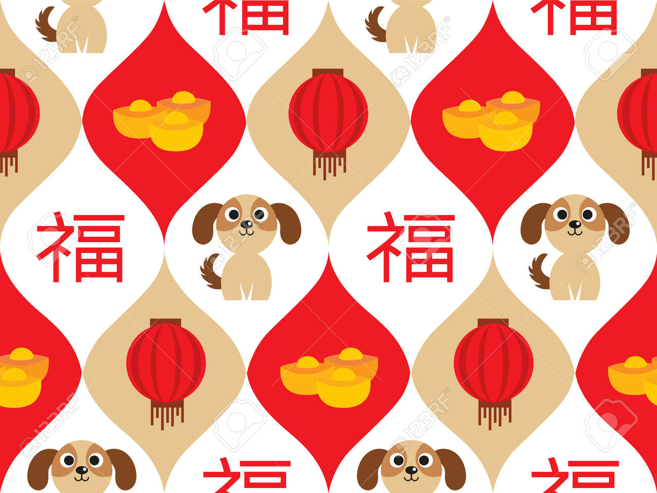chinese new year wallpaper celebrate year of the dog stock vector 93520089