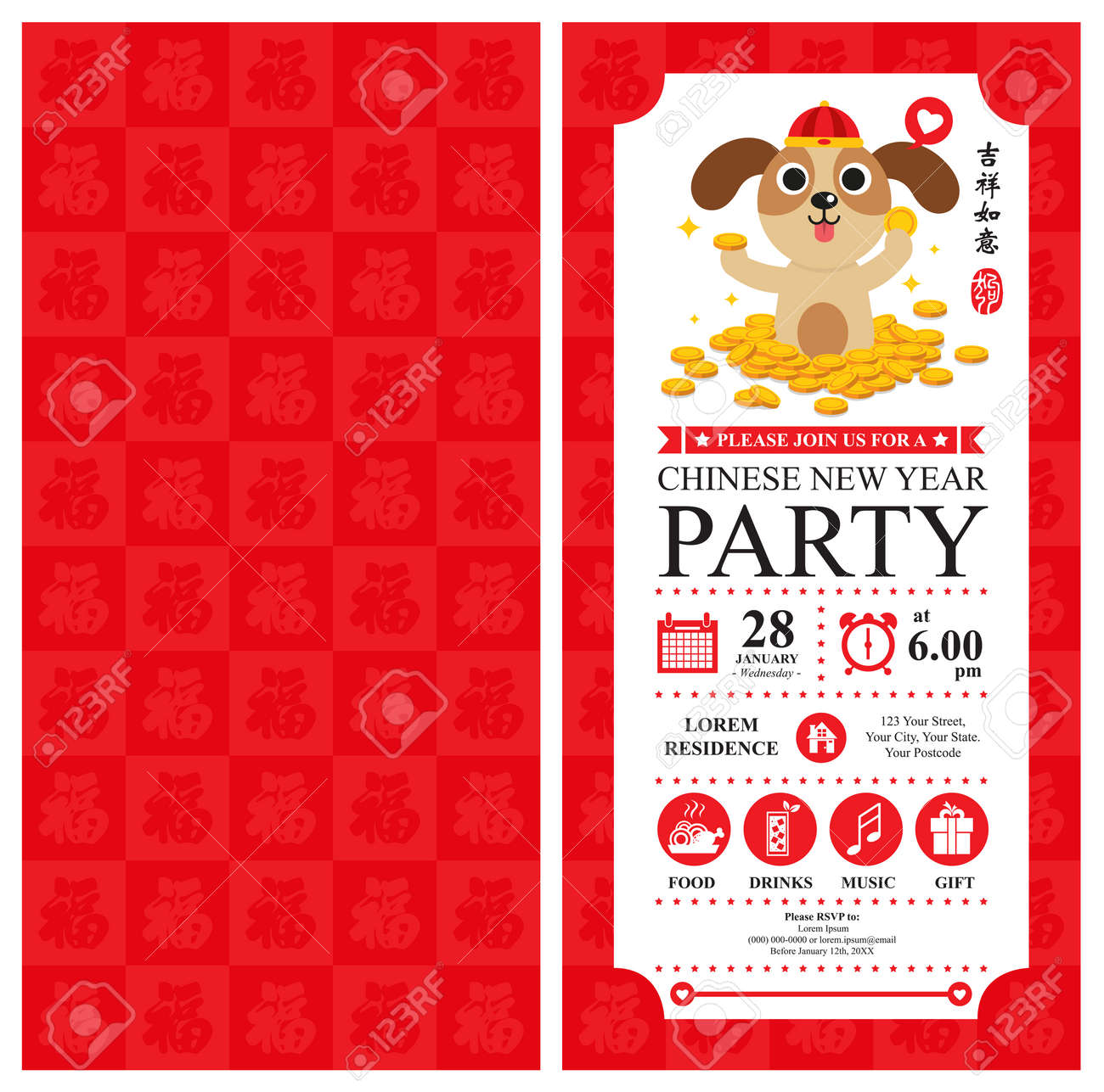 chinese new year invitation celebrate year of dog stock vector 94427731