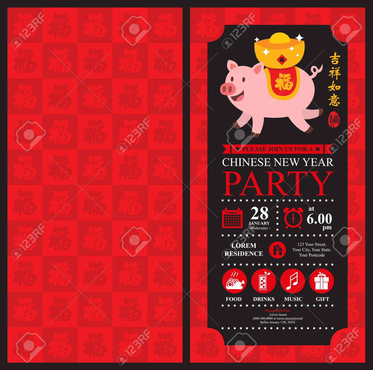 chinese new year invitation card celebration year of pig stock vector 109726031
