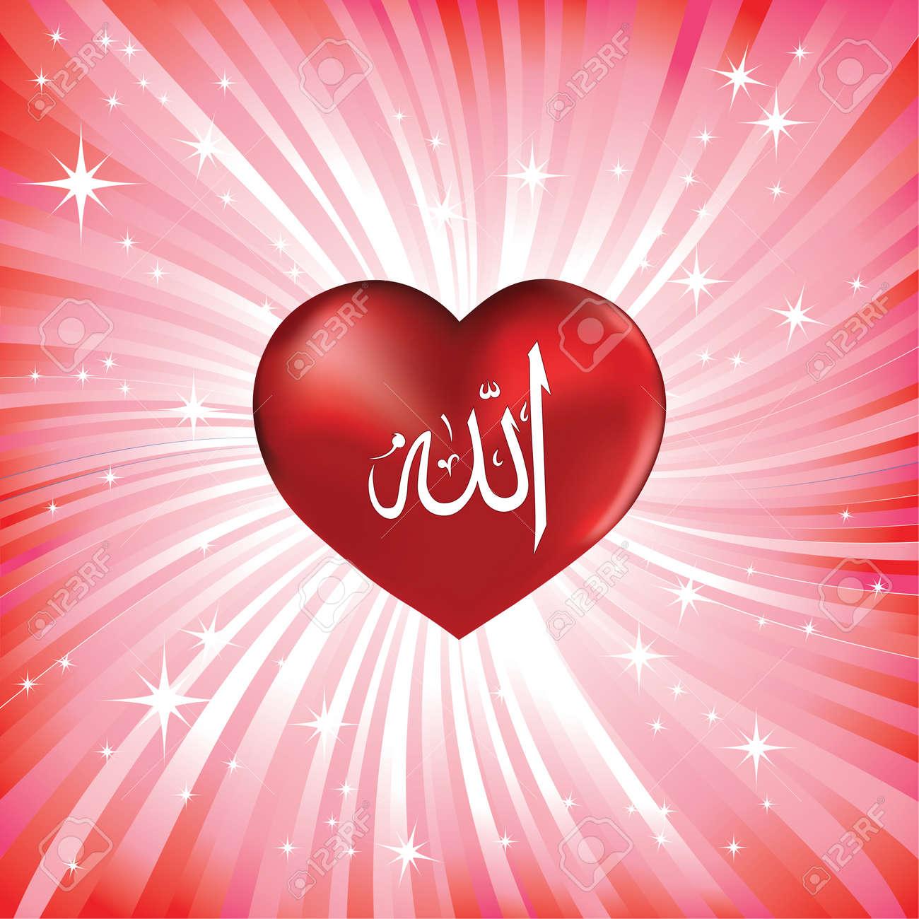 Heart As Islam Symbol Of Love To Muslim Allah Arabic Background