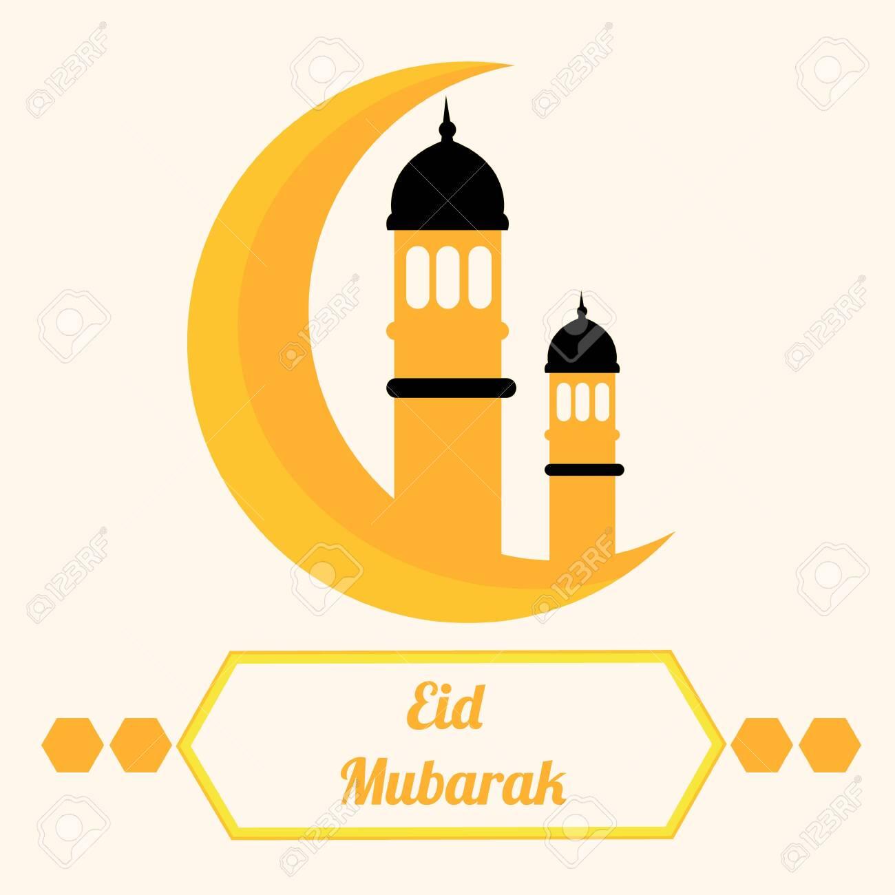 Eid Mubarak Logo Design Template Eid Mubarak Symbol Icon Royalty Free Cliparts Vectors And Stock Illustration Image 142061828