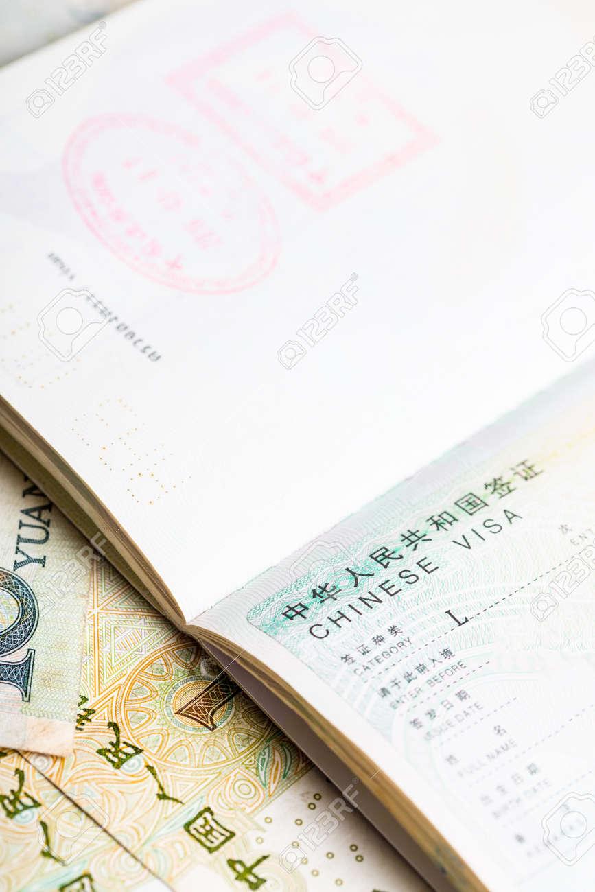 Schengen Visum Für Reisen In Europa Land.Mehres Land. Standard Bild
