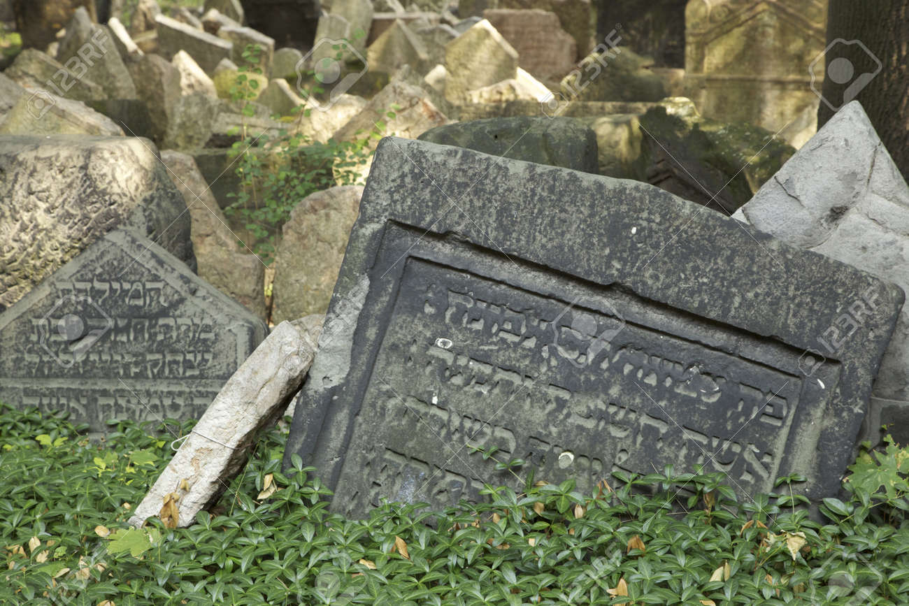 Old Jewish Cemetery, Prague  Stones are crowded together Stock Photo - 17054249
