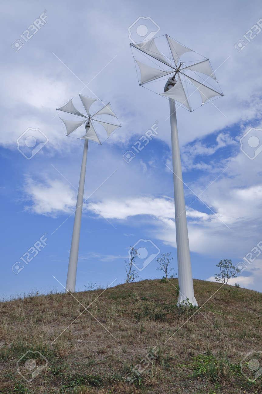 Wind mill Stock Photo - 6904444