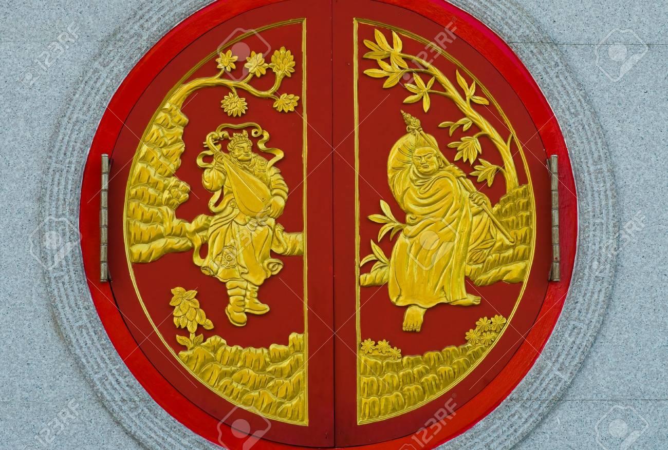 chinese temple window in Thailand,Kammalawat Dragon temple window Stock Photo - 8144460