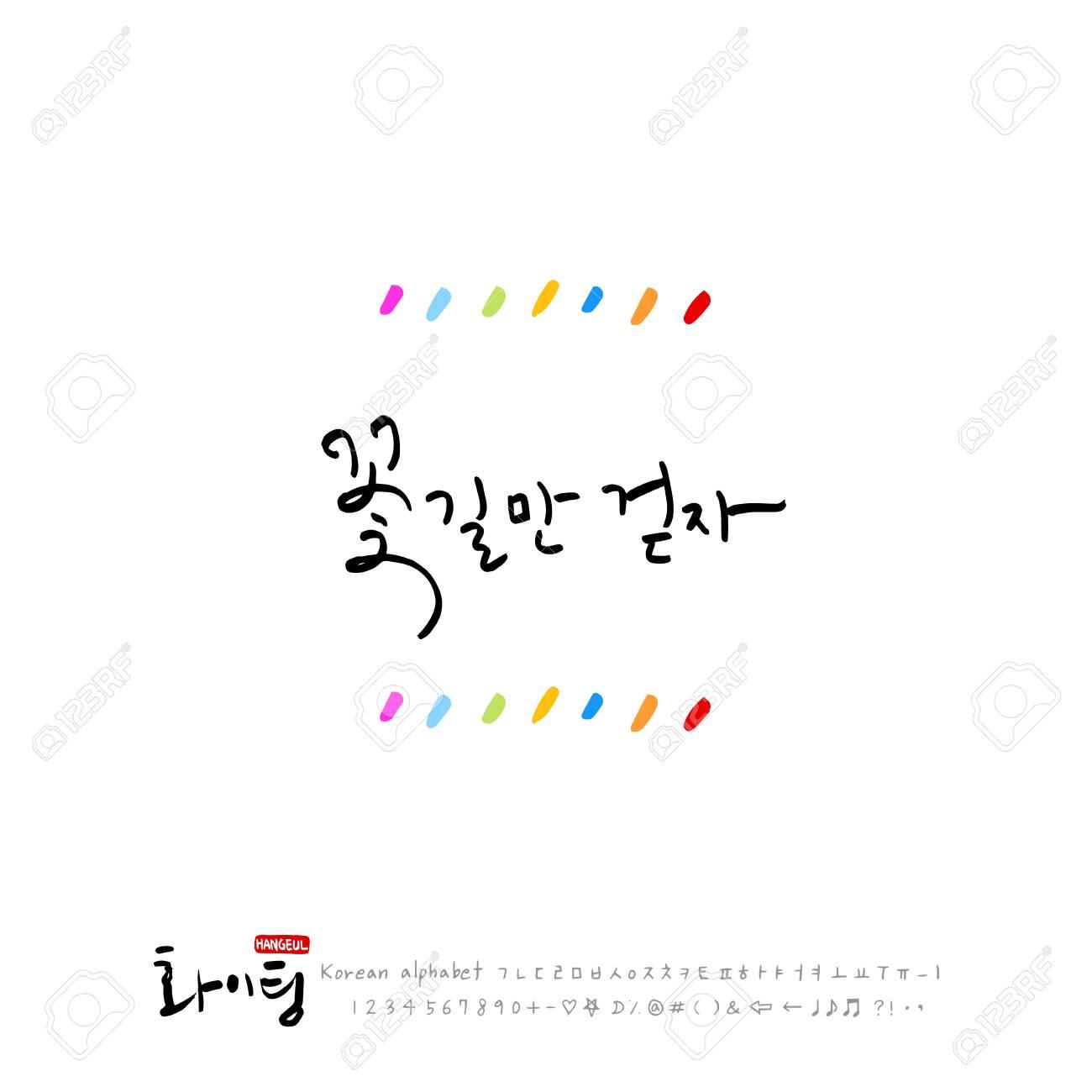 韓国 語 挨拶