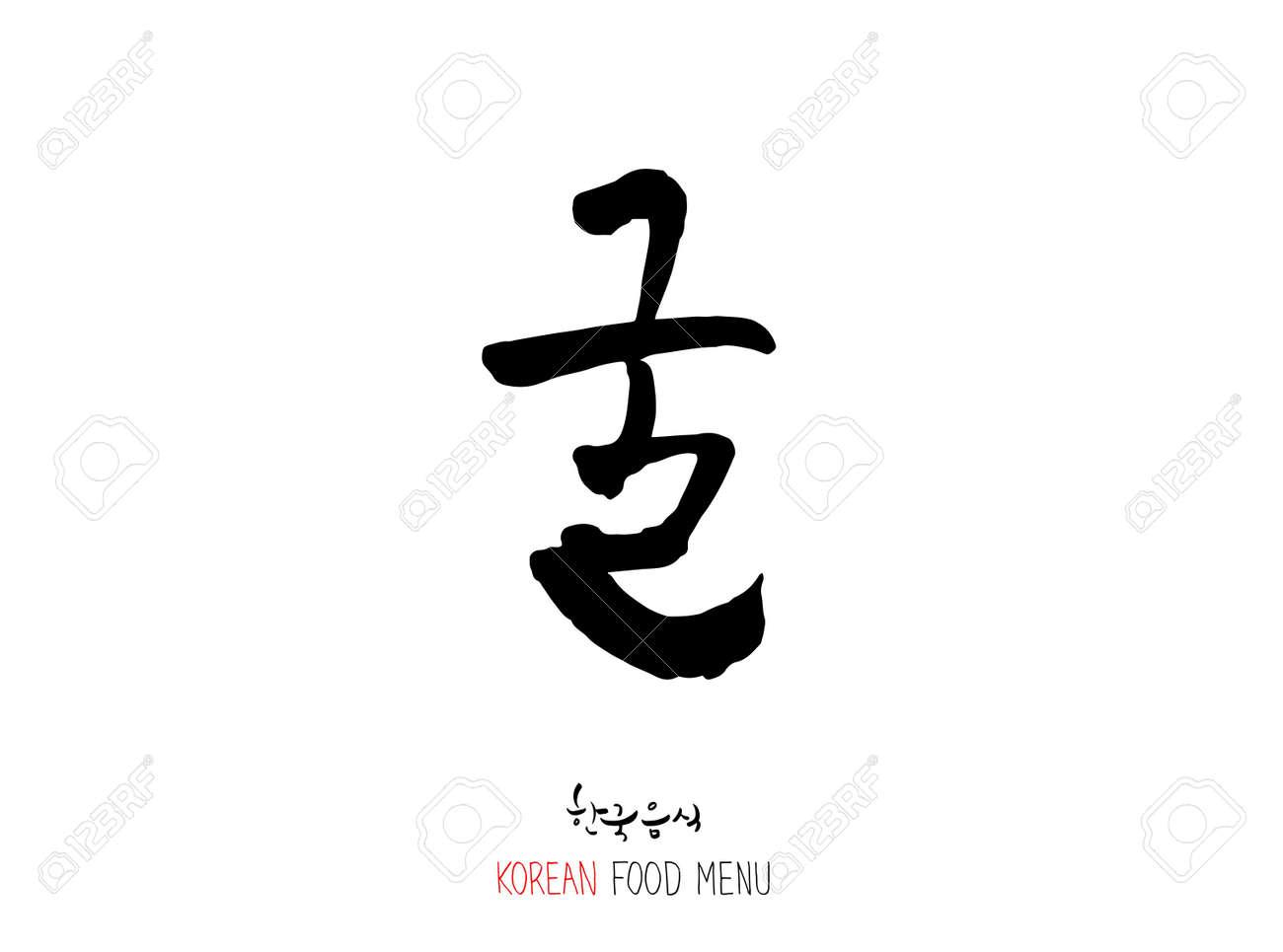 Korean language - Type of Seafood menu / fish and seaweed / Name