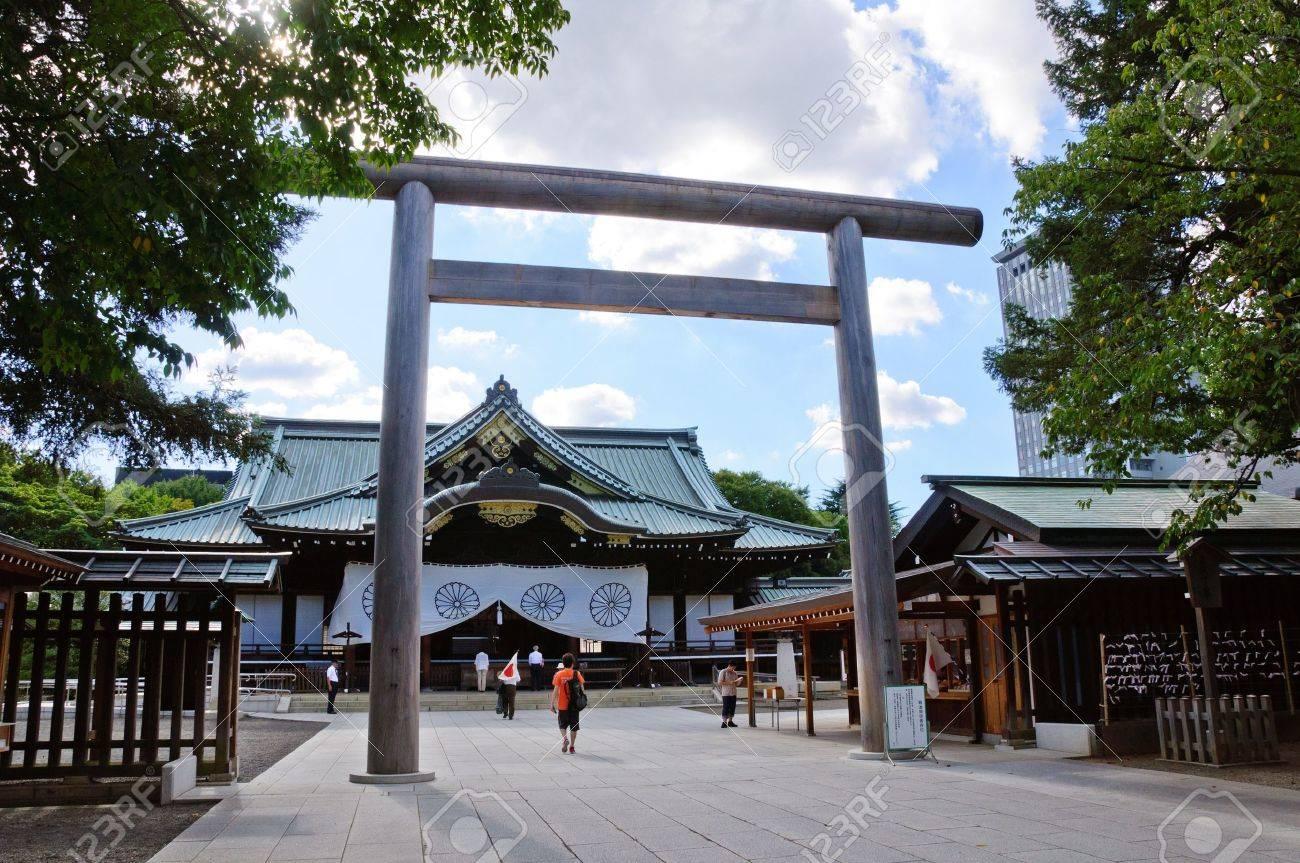 Yasukuni Shrine in Tokyo Standard-Bild - 10912535