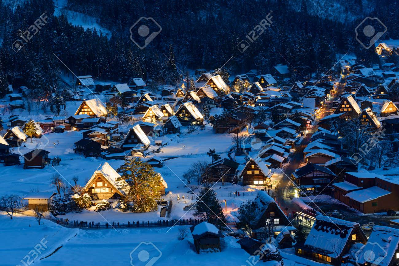 Historic Village of Shirakawa-go in winter Standard-Bild - 25854981