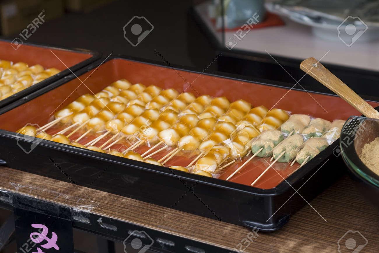 Traditional Japanese sweets like Dango in a Bento box. Japanese Cuisine Candy Rice Cake Japanese & Traditional Japanese Sweets Like Dango In A Bento Box. Japanese ... Aboutintivar.Com