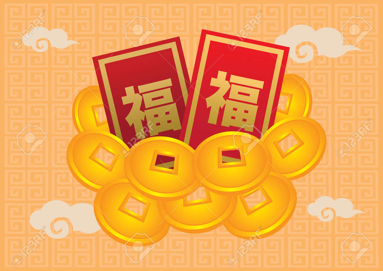 Illustration of ancient chinese gold coins and red packet with illustration of ancient chinese gold coins and red packet with chinese character fu meaning buycottarizona