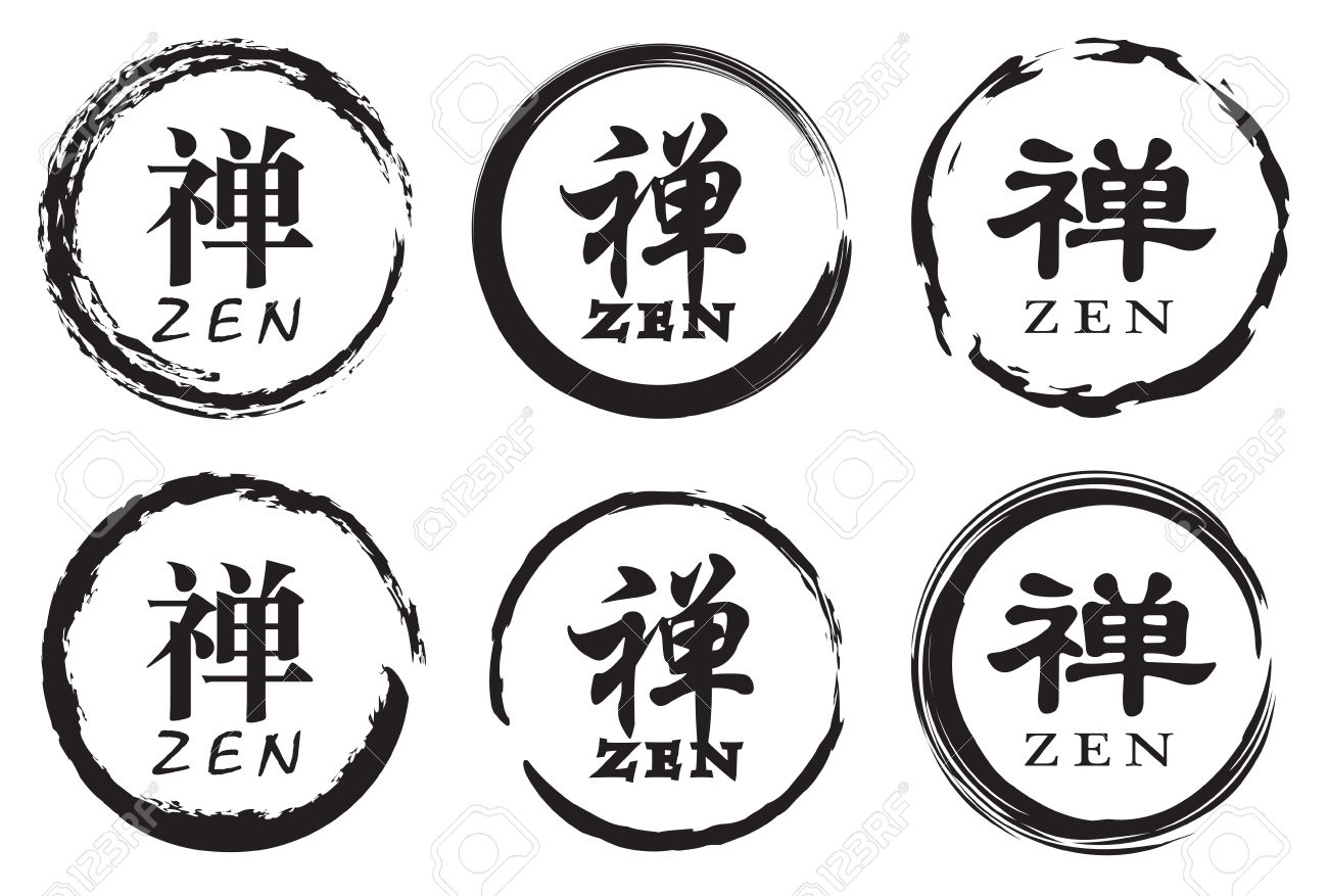 Vector design of enso the circle zen symbol with the word zen vector design of enso the circle zen symbol with the word zen in chinese calligraphy biocorpaavc Images