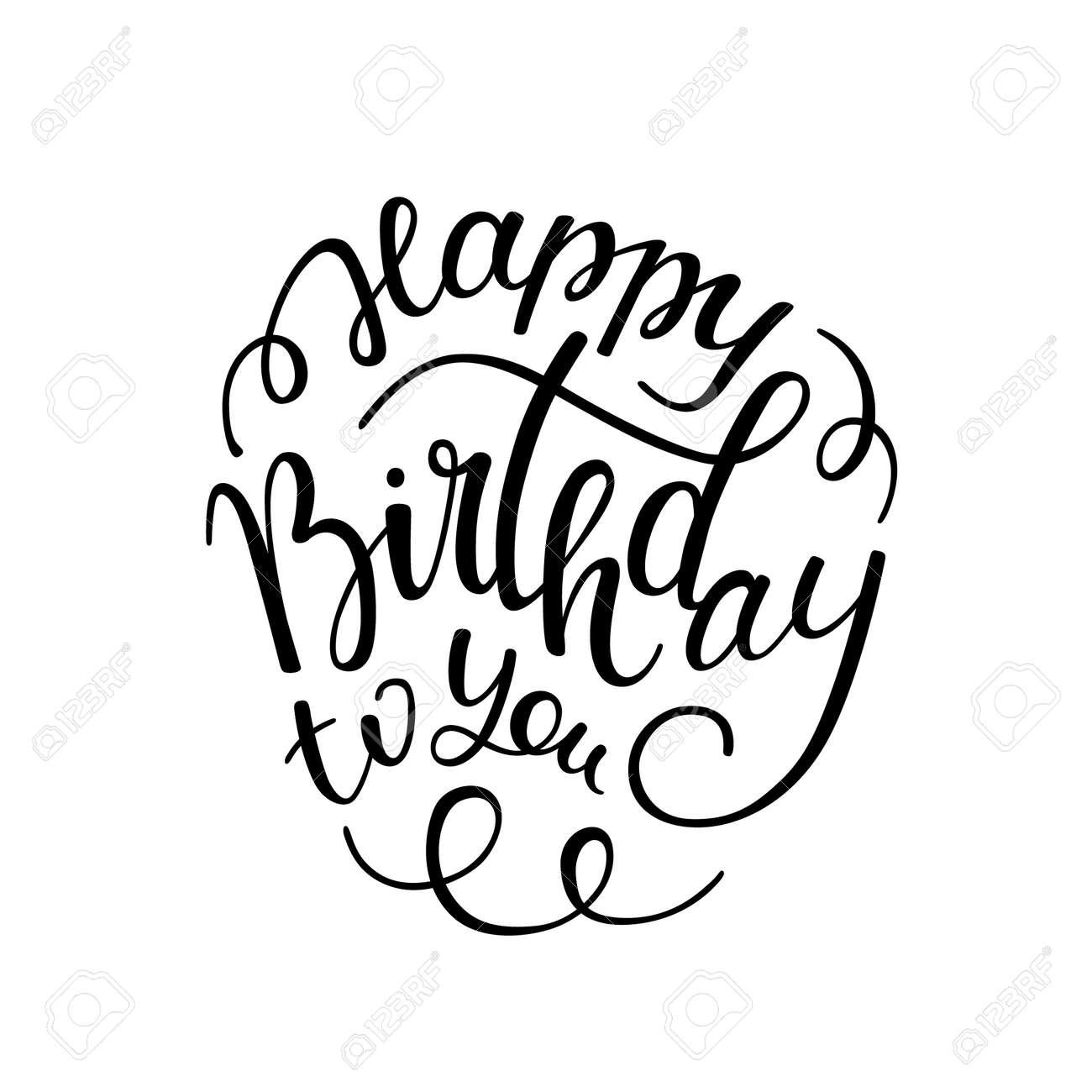 おめでとう 誕生 イラスト 日