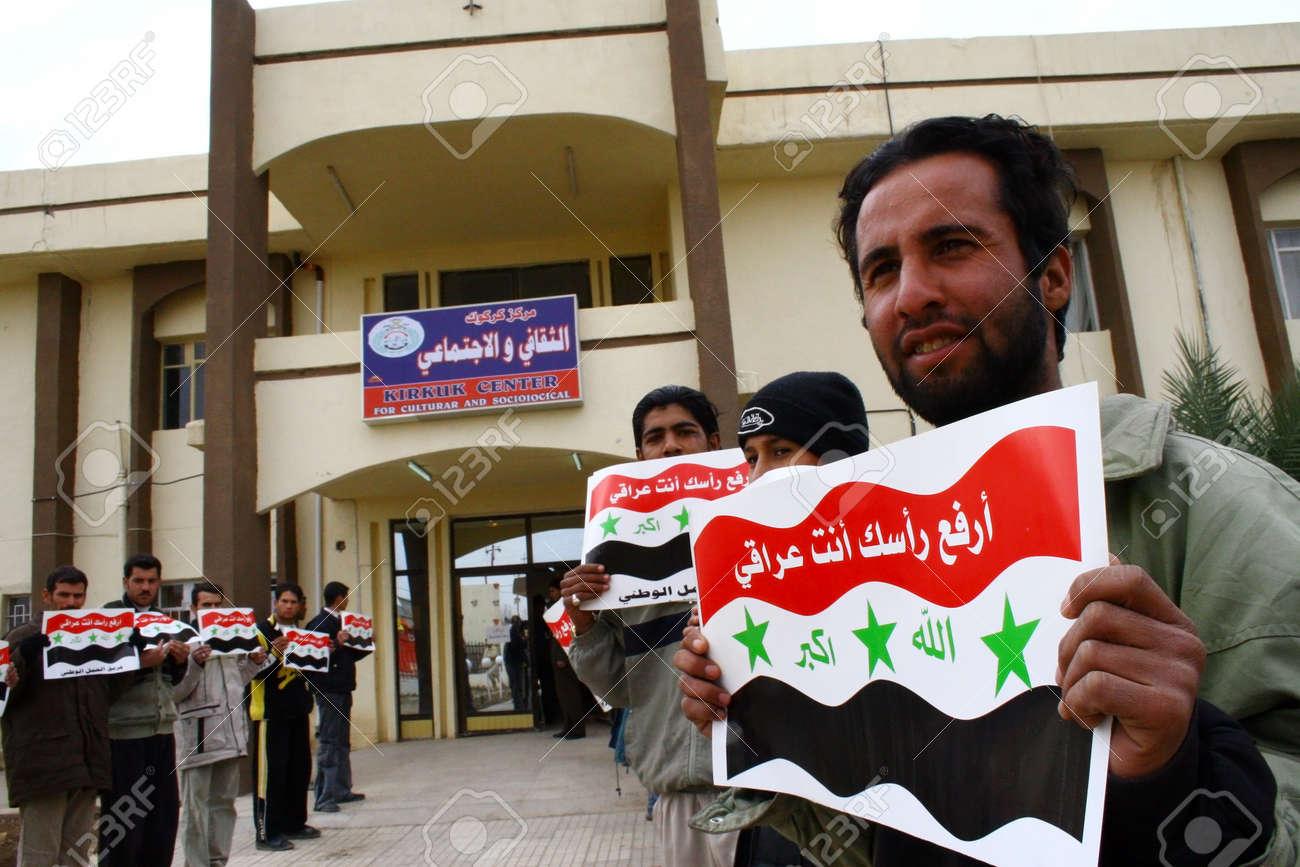 KIRKUK, IRAQ -FEBRUARY 3 :Arab parties are doing a press release to protest connecting Kirkuk to Kurdistan region on February 3, 2007 in Kirkuk,Iraq. Stock Photo - 16680424