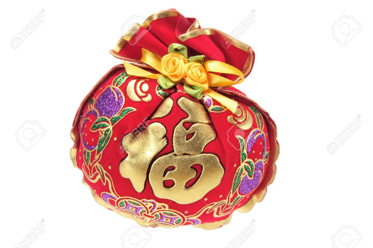 Chinese New Year Decoration On White Background Stock Photo   11352718