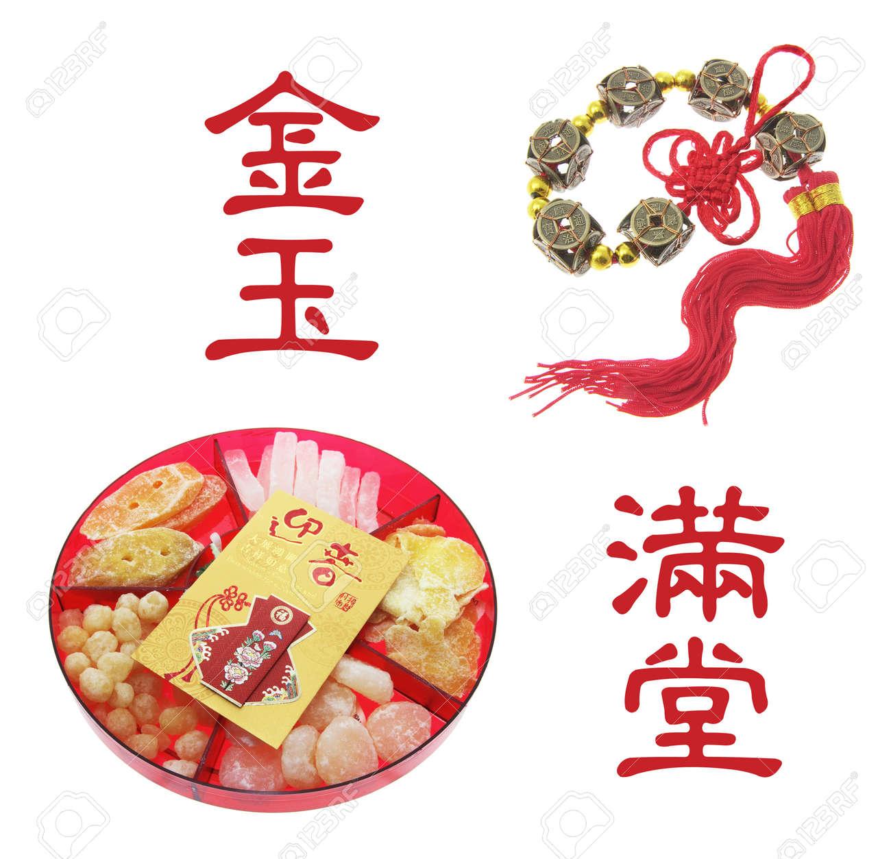 Grüße Zum Chinesischen Neujahr Lizenzfreie Fotos, Bilder Und Stock ...