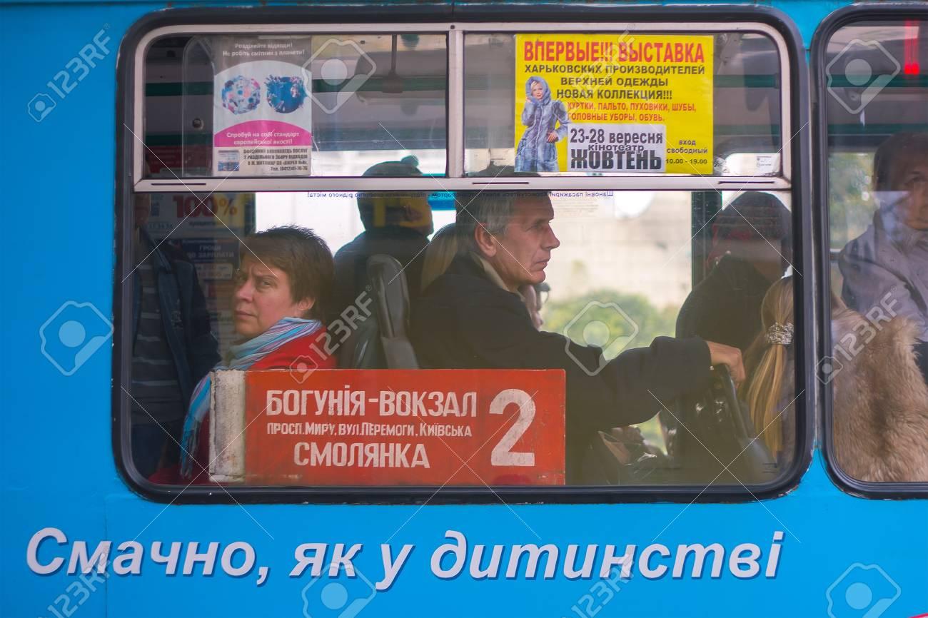 Persone Arrabbiate Immagini.Zhytomyr Ucraina 10 Settembre 2014 Grande Gruppo Di Persone Arrabbiate Che Vanno In Autobus