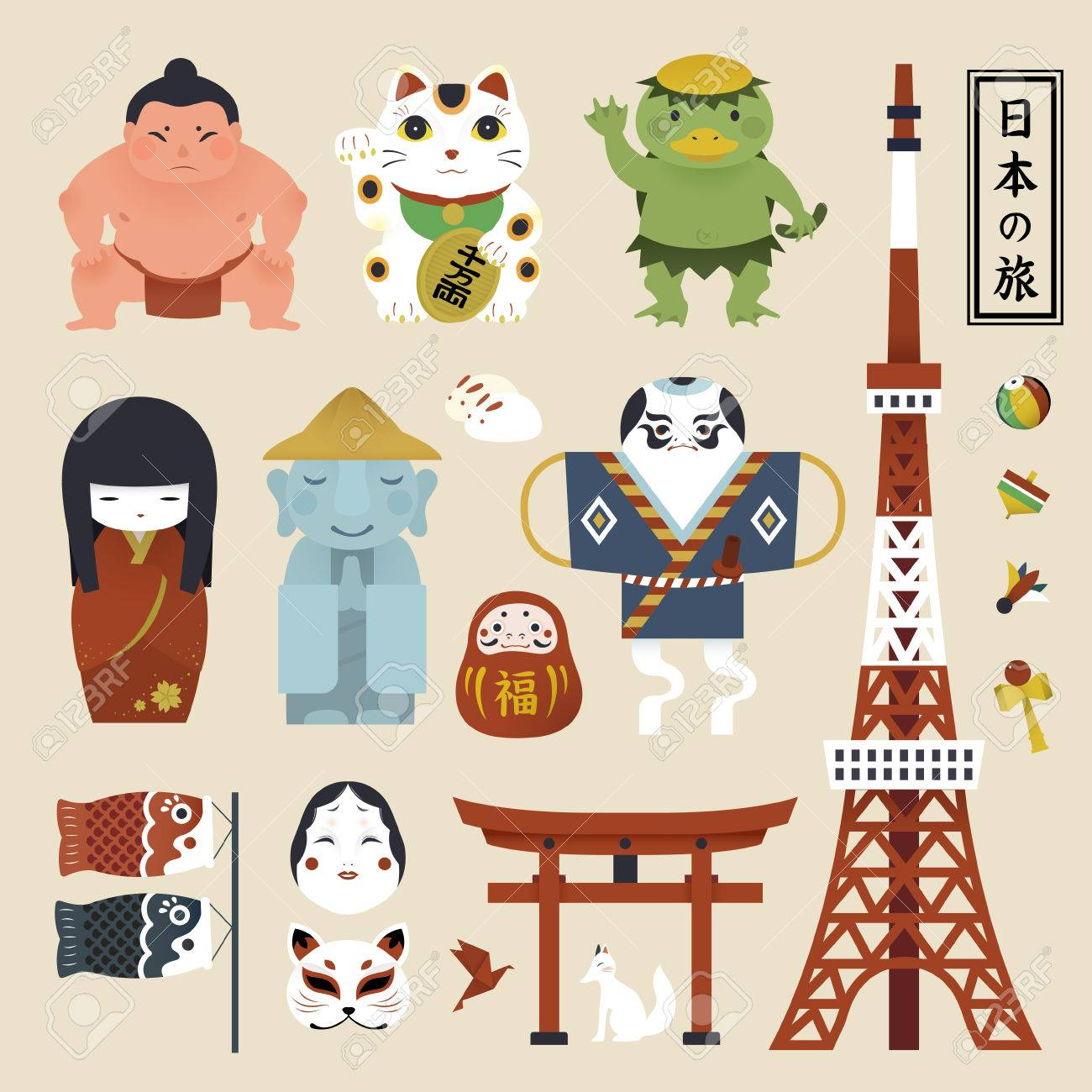 Japanese Culture Symbols 19419 Enews
