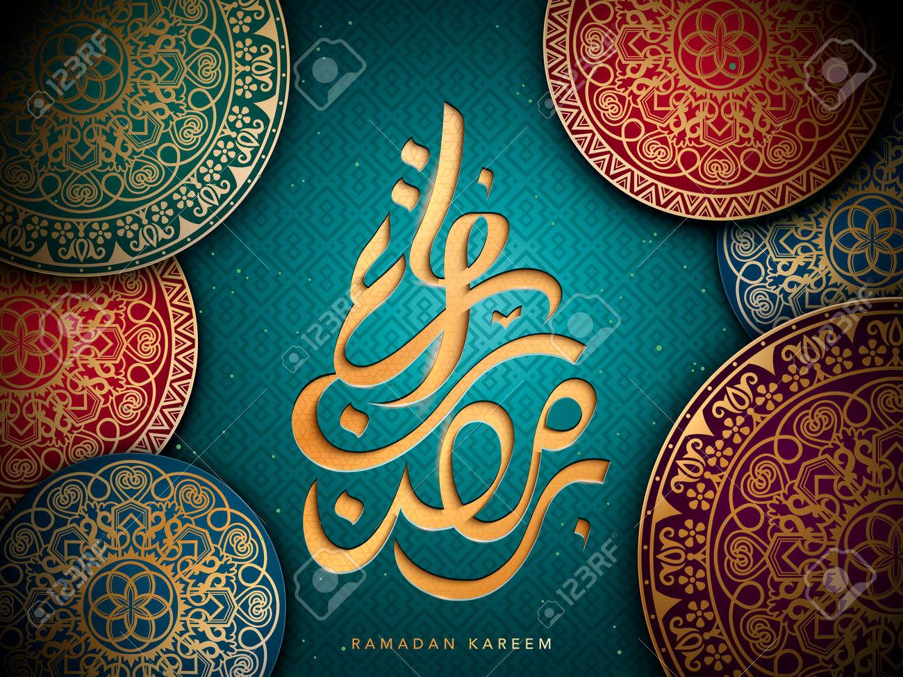 Arabic calligraphy design for ramadan with islamic geometric
