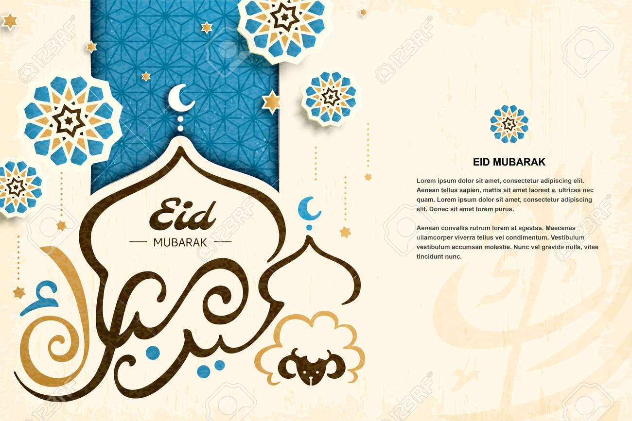 Eid Mubarak calligraphy design card with onion dome and sheep shape on beige background - 105809328
