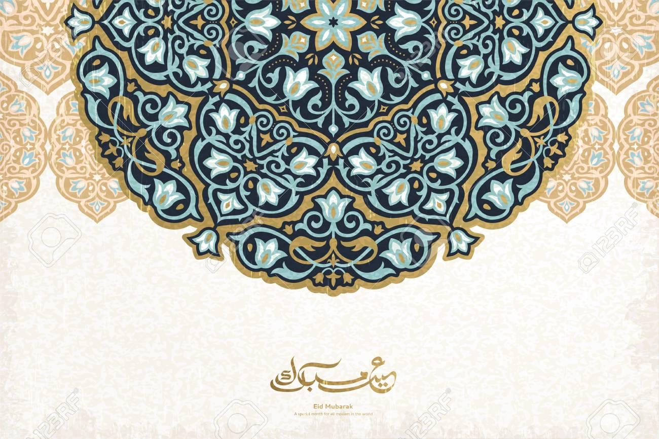 Eid Mubarak calligraphy design with arabesque pattern on beige background - 112241755