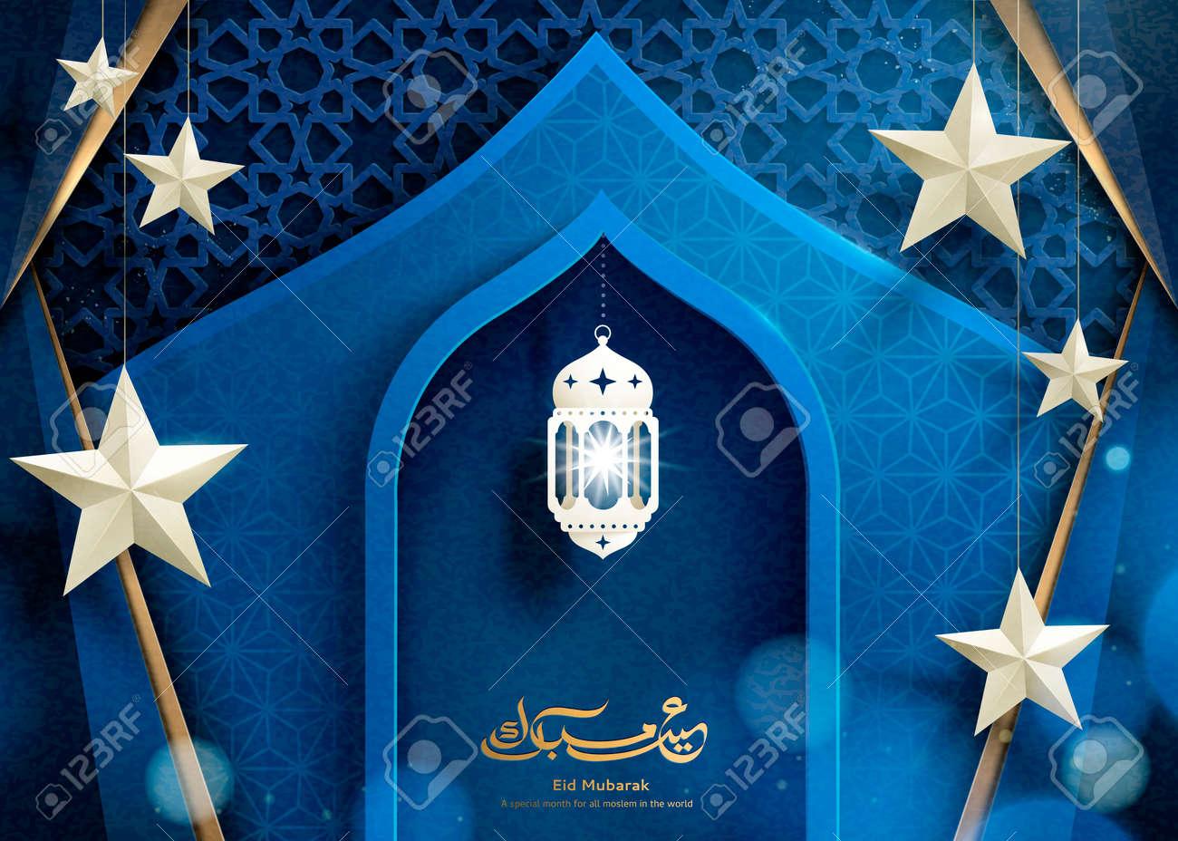Eid Mubarak calligraphy design with lovely hanging stars and lantern on arabesque background, paper art style - 112241758