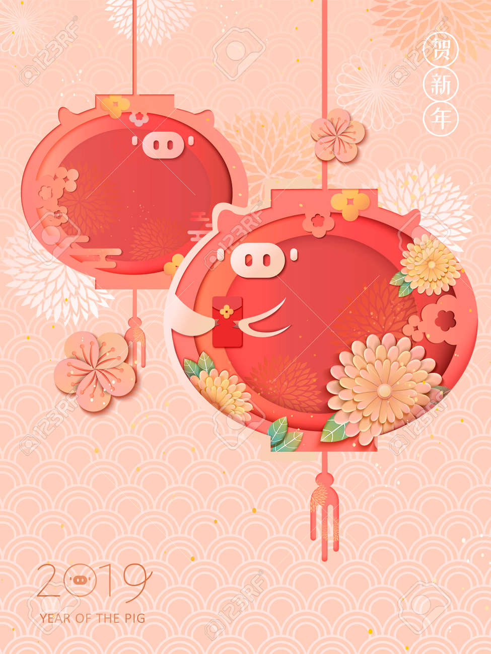 Happy Chinese new year poster with lovely piggy lantern and chrysanthemum design in paper art style, new year wishes in Chinese - 107129686