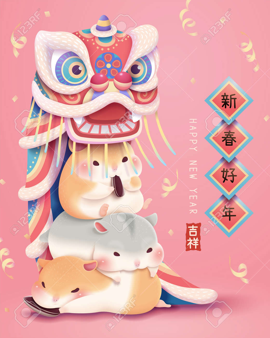 Lovely chubby hamster eating sunflower seeds and playing lion dance on pink background, spring lunar year and suspicious written in Chinese words - 130672294