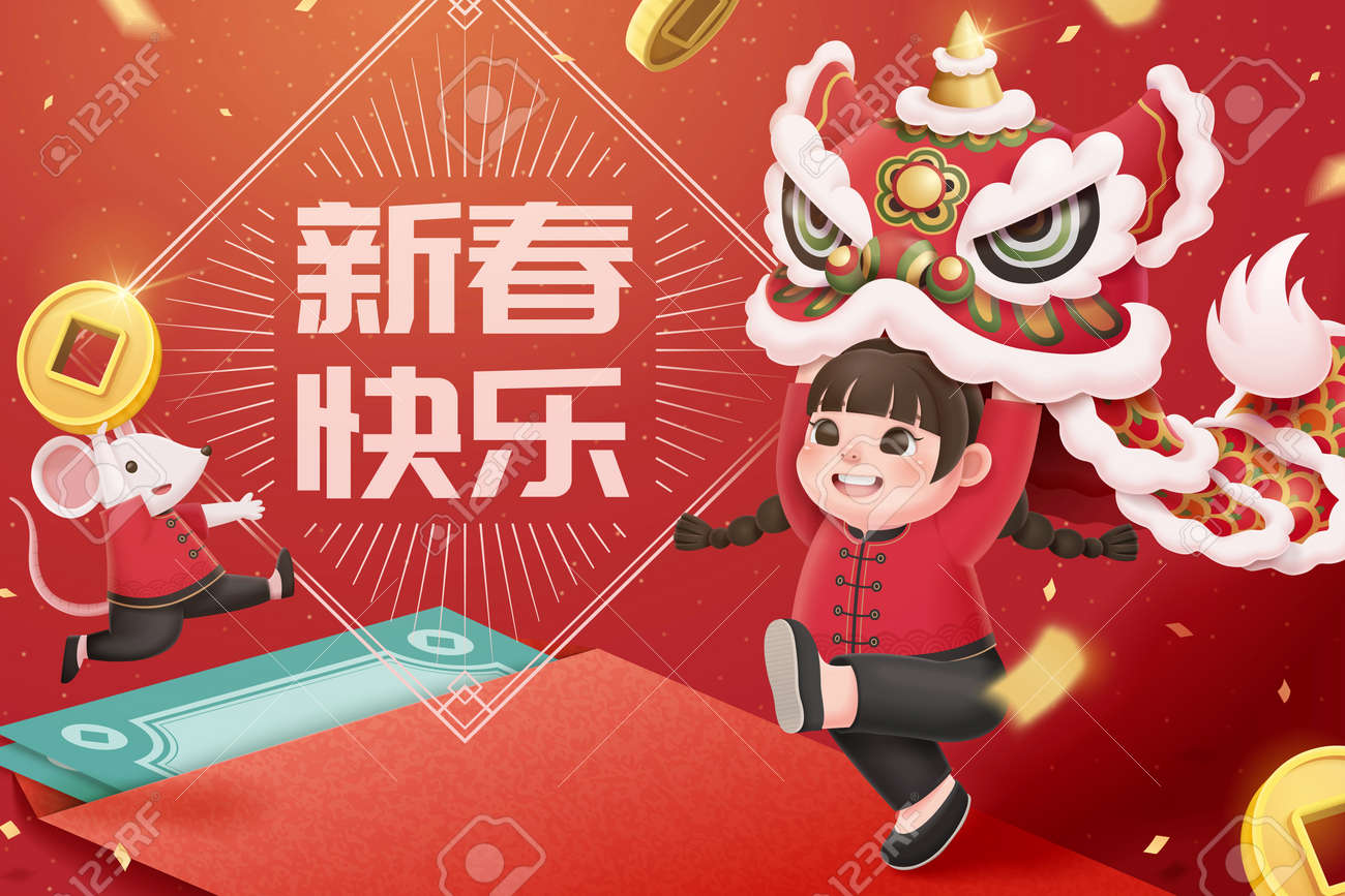 Girl performing lion dance and standing on giant red envelope with money falling down from sky, Chinese text translation: Happy lunar year - 135641394