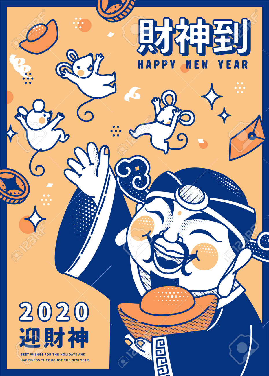 Lovely caishen gives red packets in orange and blue tone, Chinese text translation: Welcome god of the wealth - 137124819