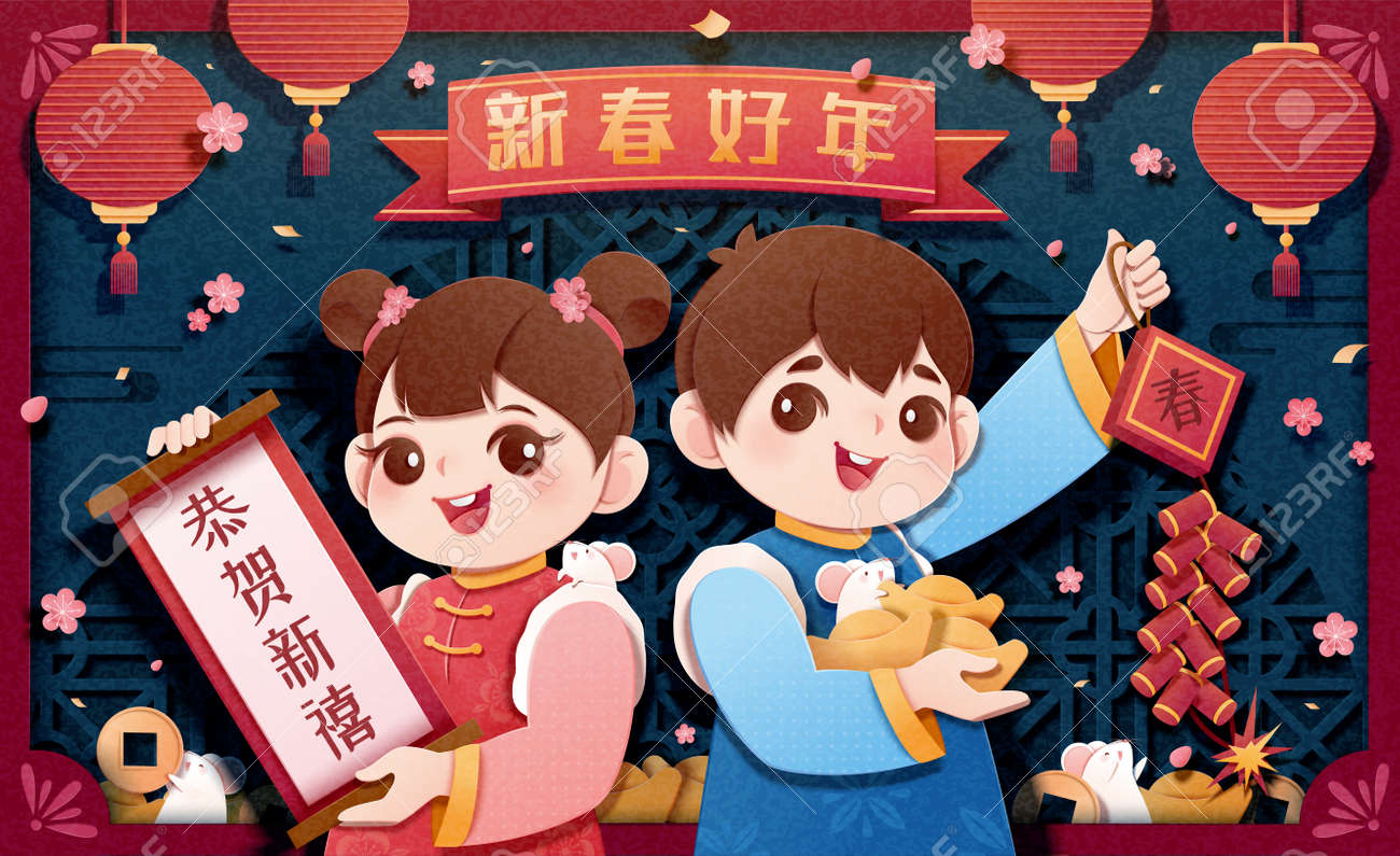 Children holding firecrackers and scroll in paper art style on blue window frame background, Happy lunar year and best wishes in Chinese text - 137124825