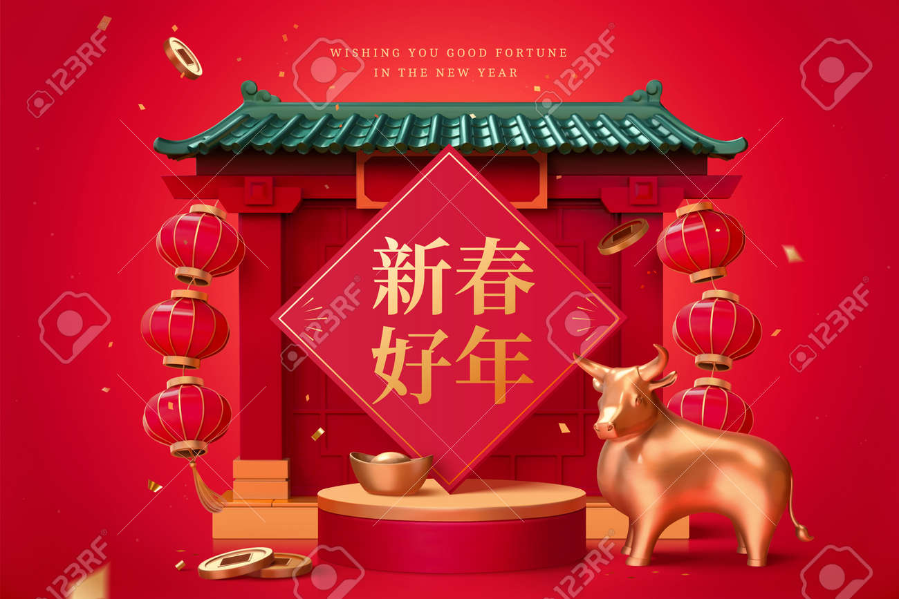 Attractive lunar year design with 3d illustration elements, including golden color bull, Chinese gate entrance, lanterns and round podium, Happy new year written in Chinese words - 159059168