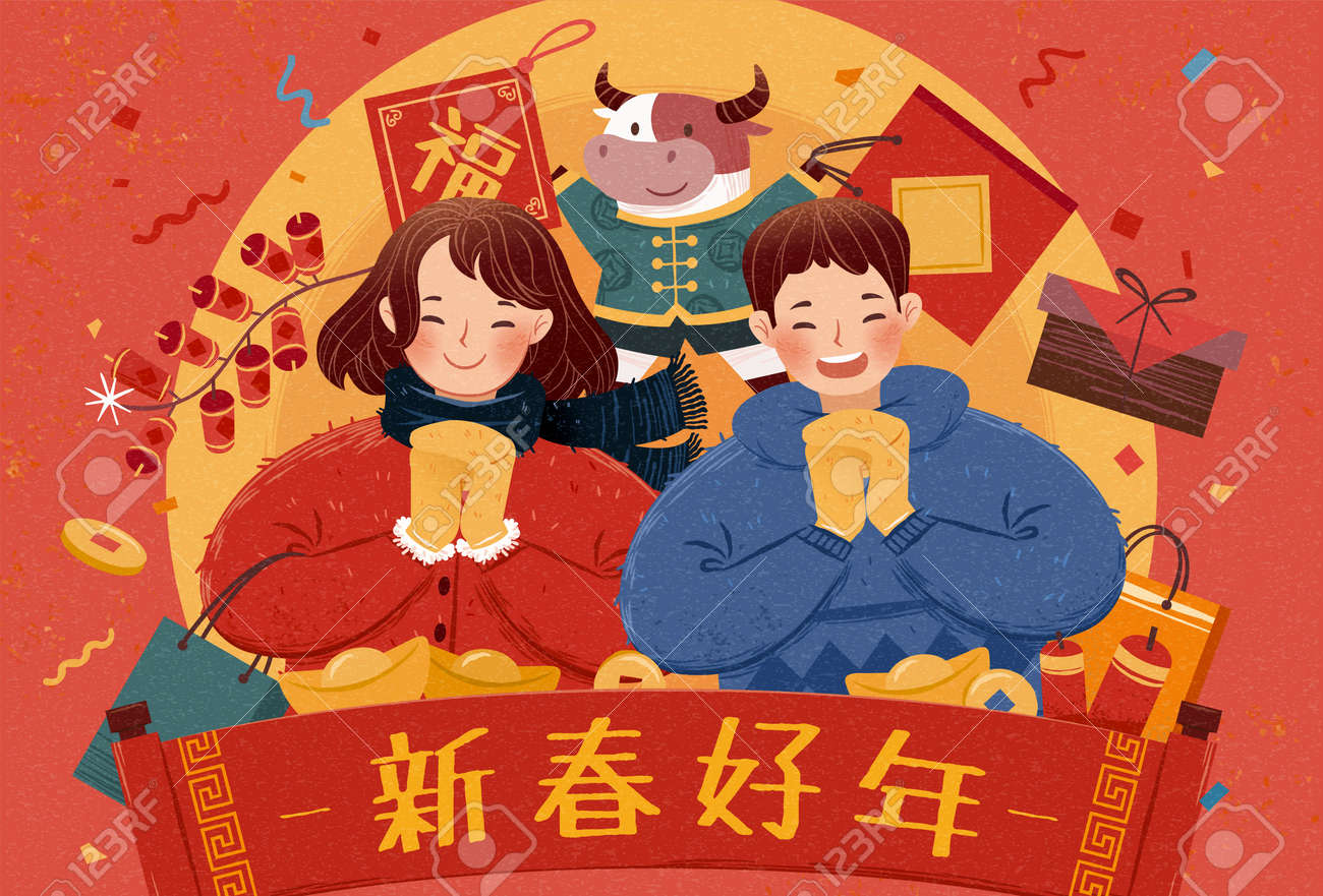 Cute Asian young people with greeting gestures. Illustration in warm hand drawn design. Translation: Fortune, Happy Chinese new year - 161186386