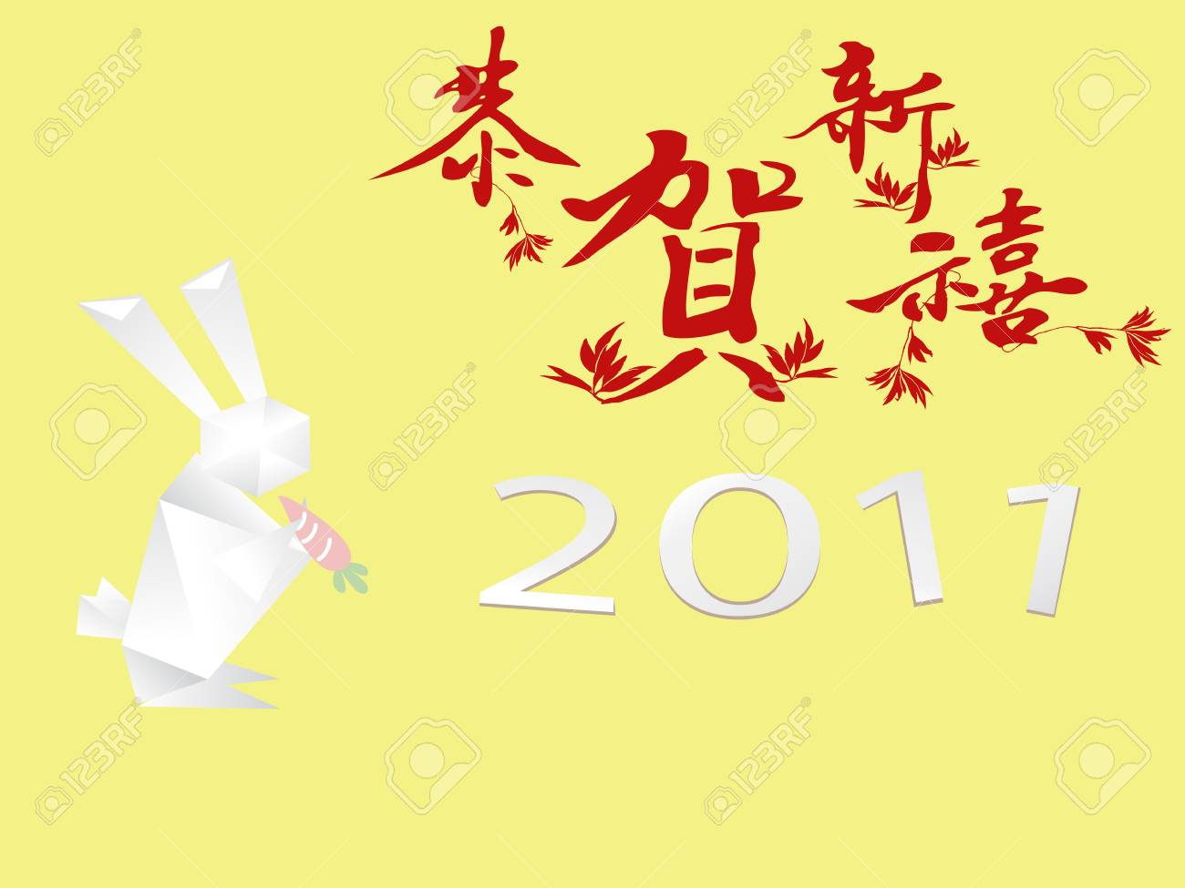 celebration card for chinese new year Stock Vector - 8657502
