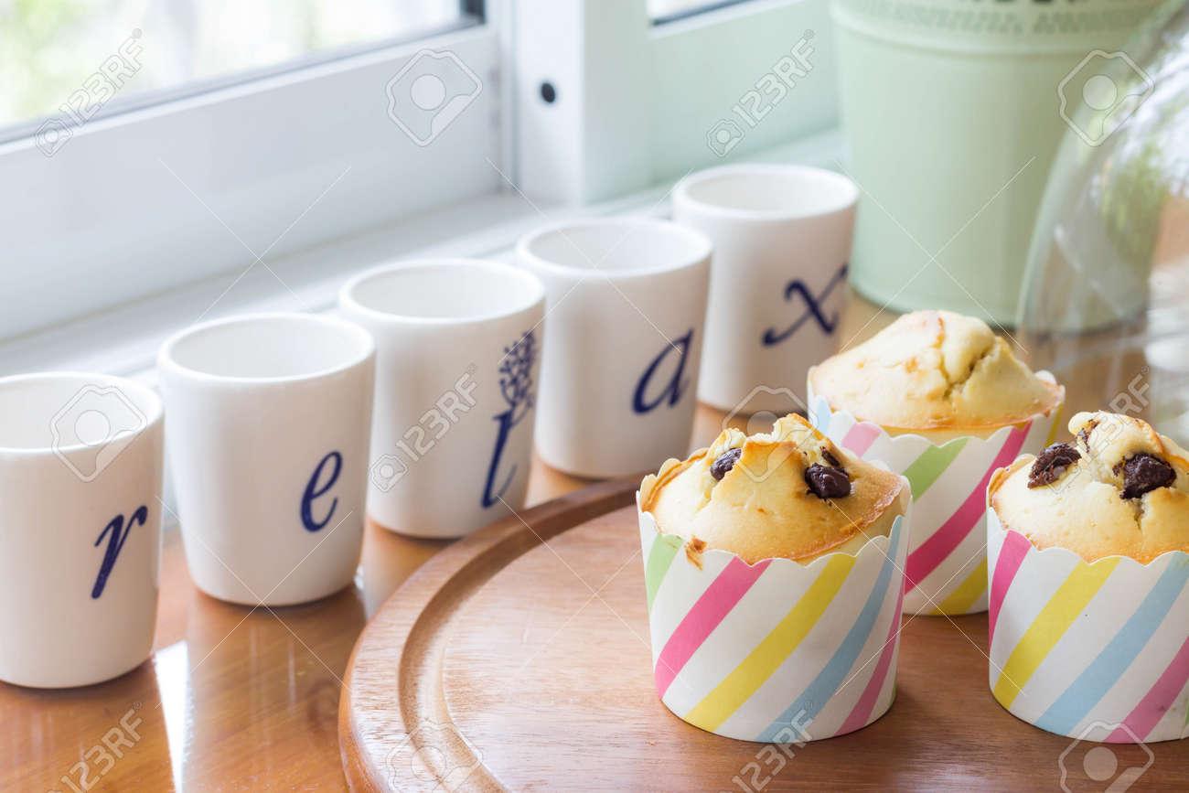 Schokoladenstuckchen Vanille Tasse Kuchen Lizenzfreie Fotos Bilder