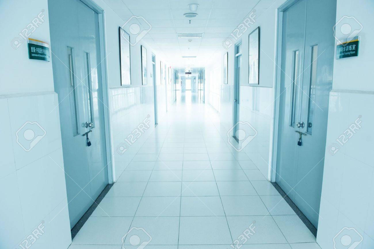 Hospital Corridor Stock Photos Images. Royalty Free Hospital ...